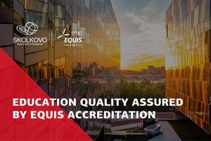СКОЛКОВО: Бизнес-школа СКОЛКОВО получила международную аккредитацию EQUIS EFMD
