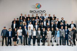 СКОЛКОВО: Запуск группы ЕМВА-30 к десятилетию образовательной программы