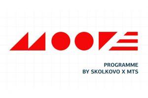 СКОЛКОВО: Бизнес-школа СКОЛКОВО и МТС запустили новую программу для студентов магистратуры