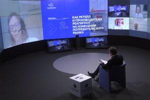 СКОЛКОВО: В бизнес-школе СКОЛКОВО говорили о поиске новых возможностей для производителей и ретейлеров в кризис
