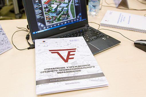 """SKOLKOVO: Computer simulator """"Managing TVET Institution"""""""